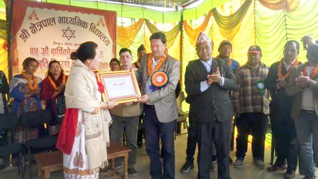 45th anniversary kshetrapal higher school nuwakot likhu