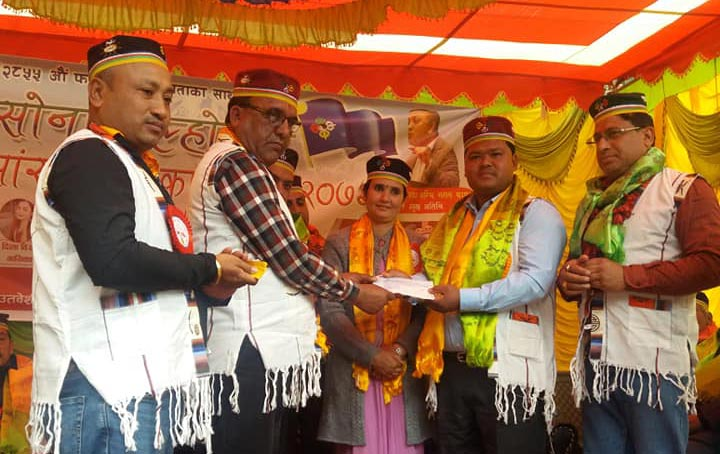 nccinuwakot donation program