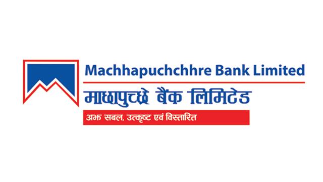 logo of mbl machhapuchhre bank