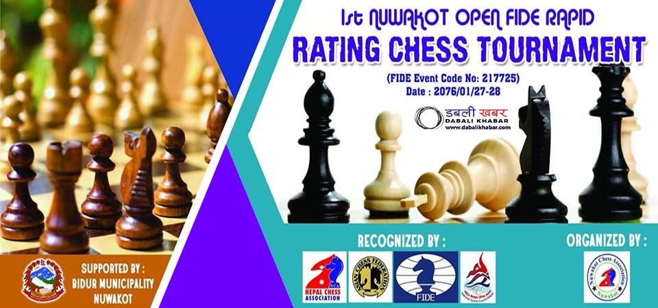 first time chess competition in nuwakot