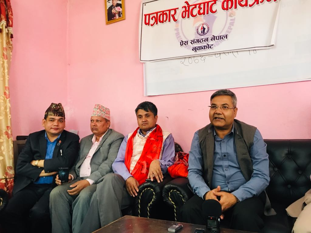 information minister gokul baskota nuwakot nepal press meet