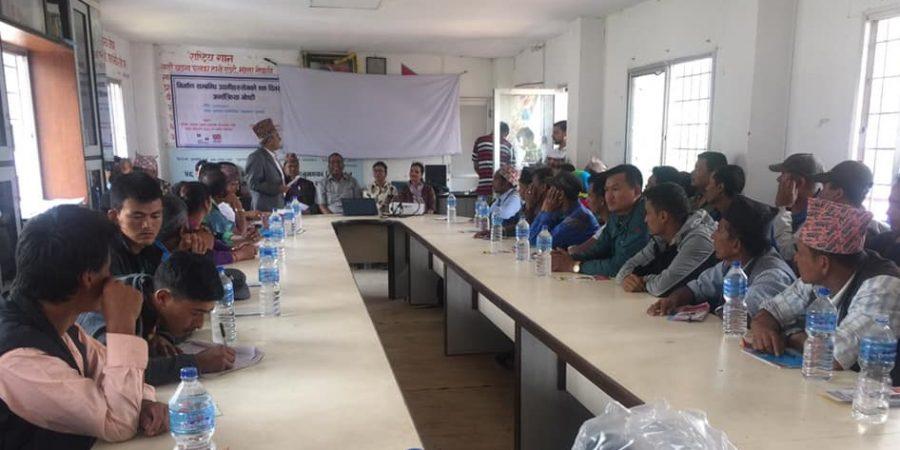 ncci nuwakot purnima interaction with entrepreneur