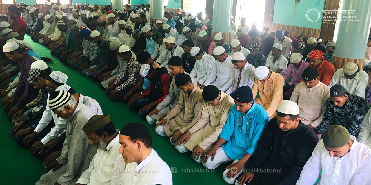 eid al fitr trishuli nuwakot nepal muslim islam