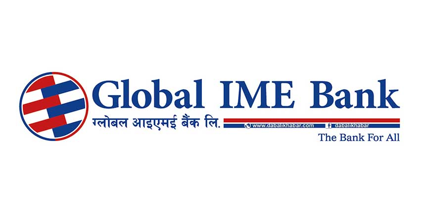 logo of global ime bank