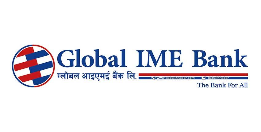logo of global ime bank