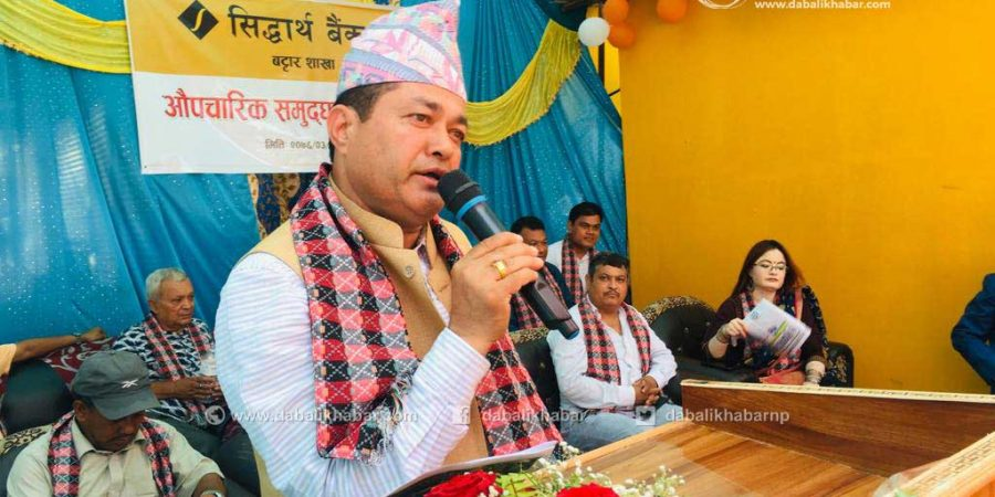 sanju pandit speaking in siddartha bank branch inauguration