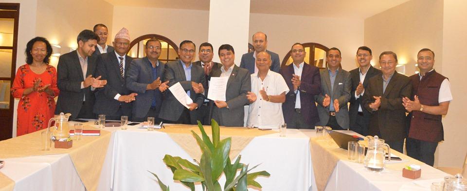 global ime bank merger with janata bank nepal