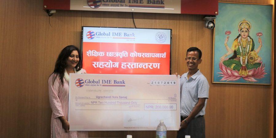 global ime bank social responsibility to ugrachandi nala samaj