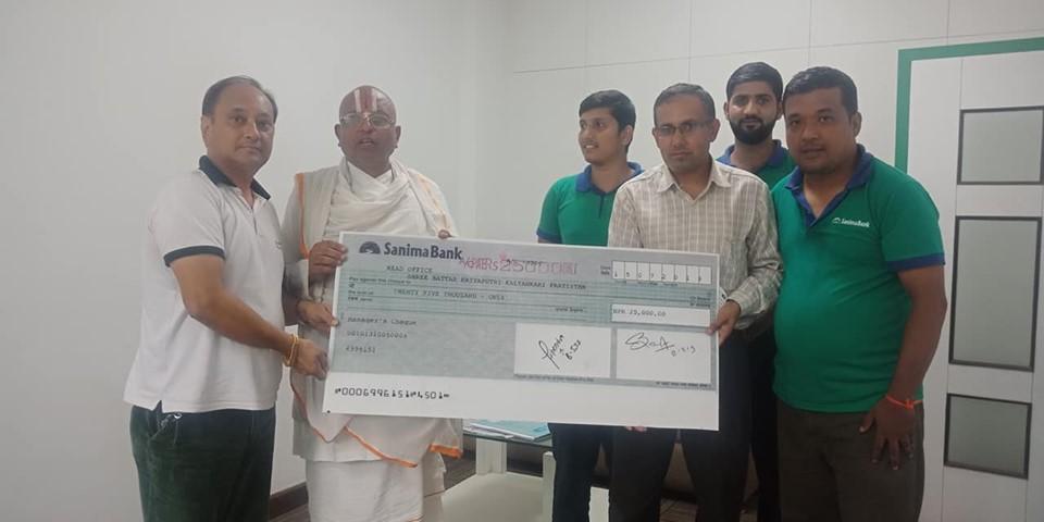 donation sanima bank nuwakot branch
