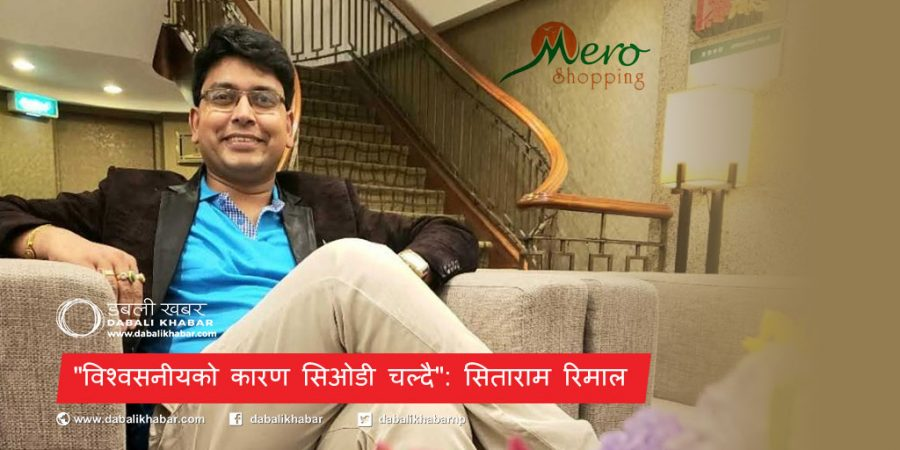 sitaram rimal ceo of mero shopping online shopping