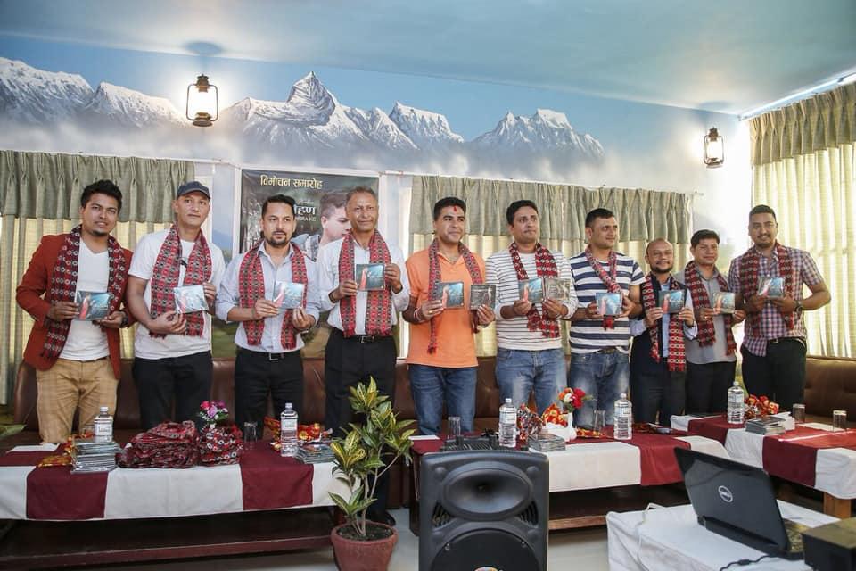 aarohan music album release of subindra kc by singer ramkrishna dhakal