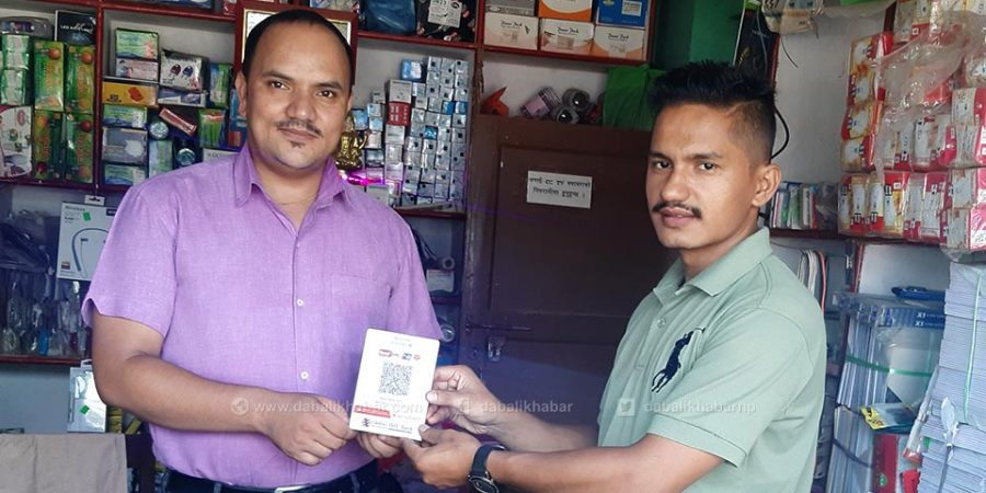 global ime bank qr code scan distribute to merchant in nuwakot