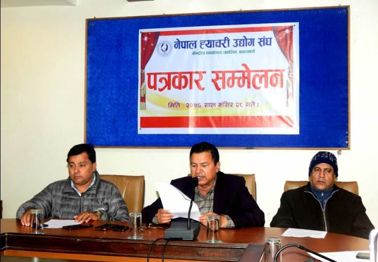 Nepal Hatchery Industry Association