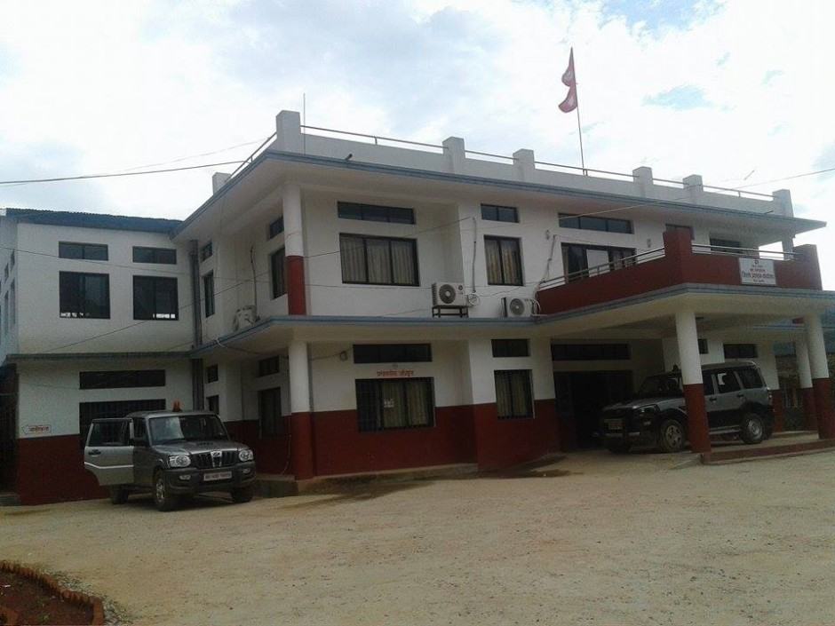 district administration office dao nuwakot daonuwakot