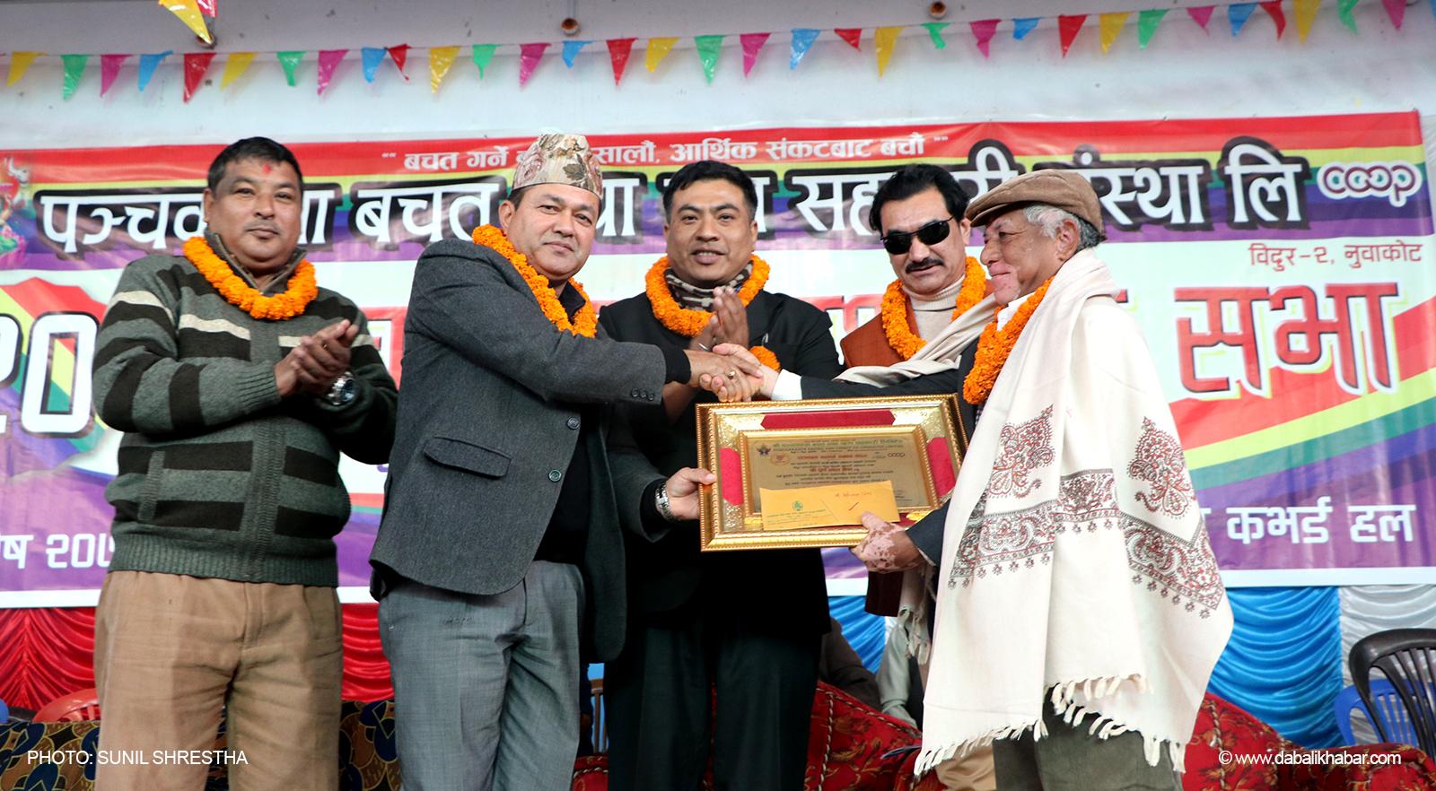 Purna Lal Shrestha Nuwakot Cooperative