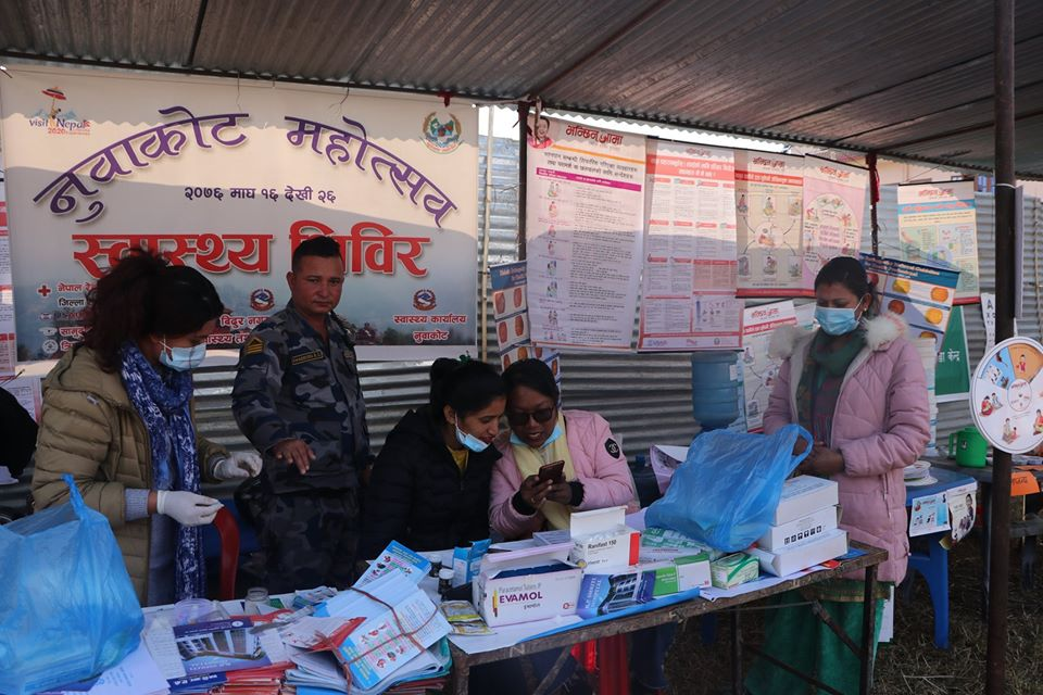 free hiv test and health camp nuwakot mahotsav 2076