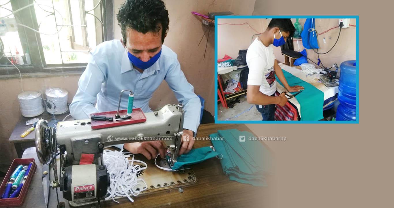 mask made suit durbar tailoring center nuwakot