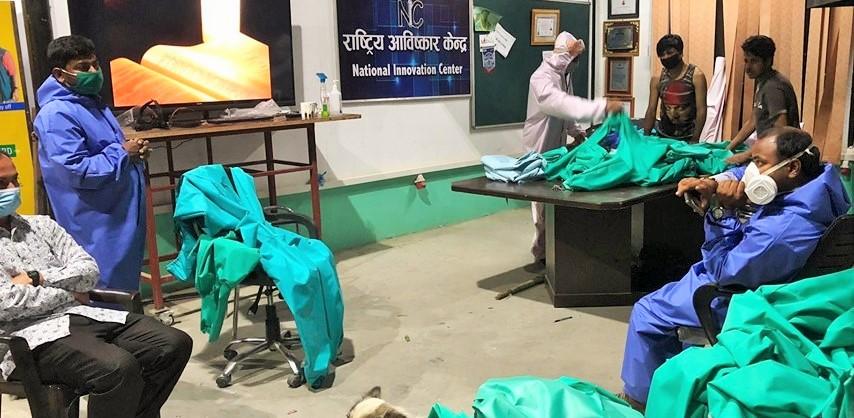 ppi mahavir pun rashtriya aabishkar kendra National Innovation Center