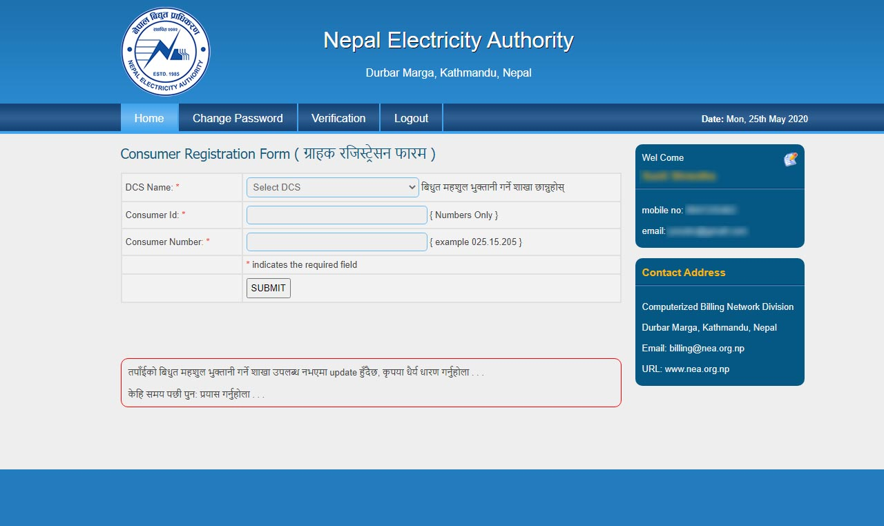 NEA - Computerized Billing & Network Division online payment