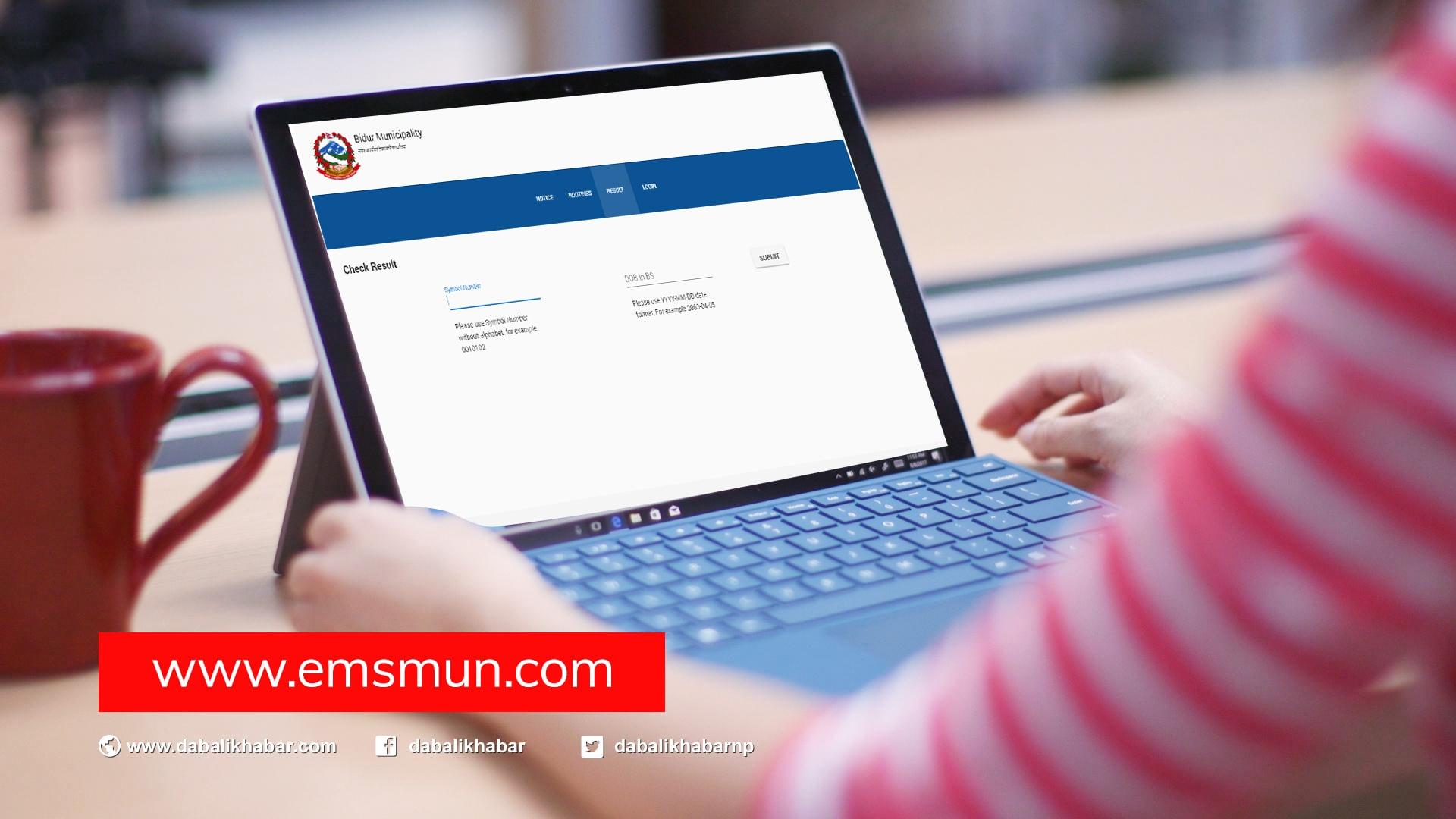 bidur municipality result published class eight 2076-min