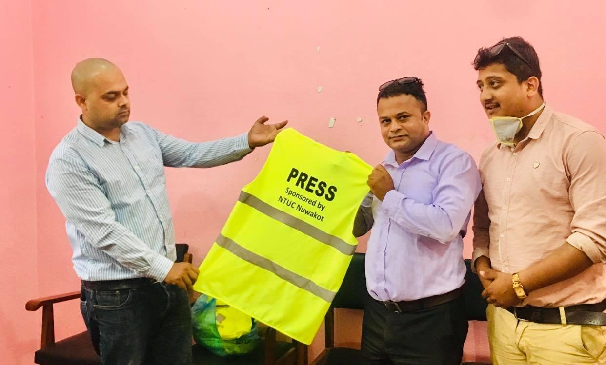 press jacket donate bahadur lama nuwakot nepali congress