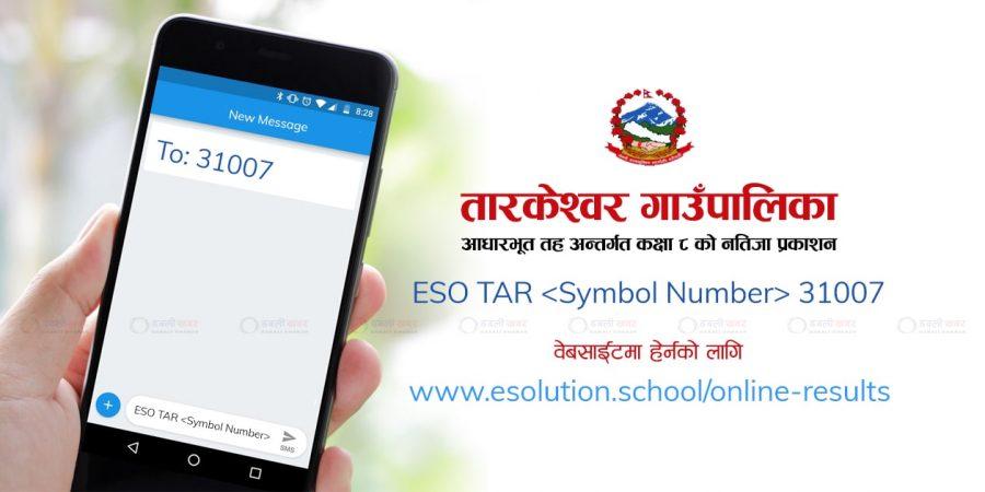 tarkeshwor class 8 result published-min
