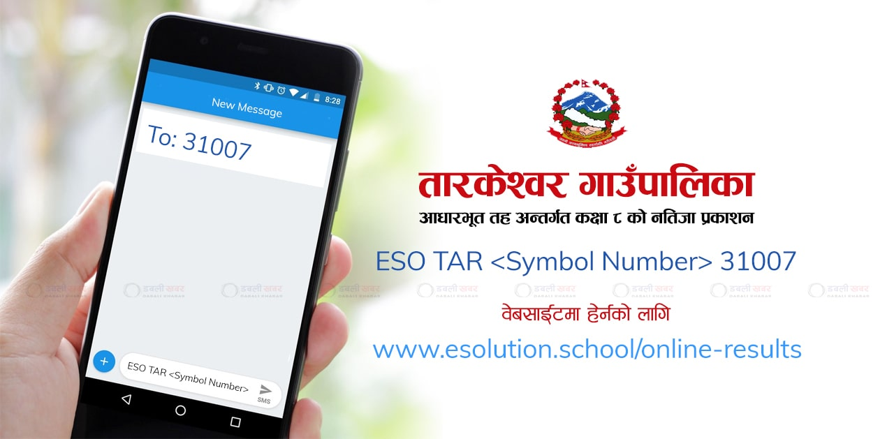 tarkeshwor class 8 result published-min