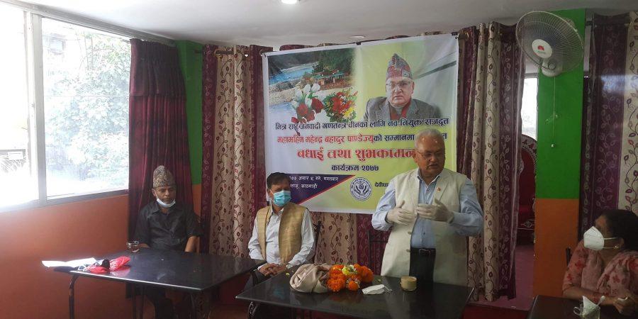 chinese ambassador mahendra bahadur pandey