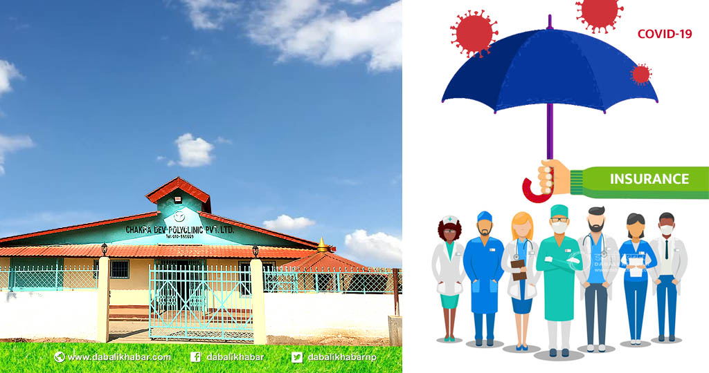 corona virus covid19 hospital insurance nuwakot nepal