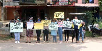 coronavirus covid19 youth movement rally nuwakot