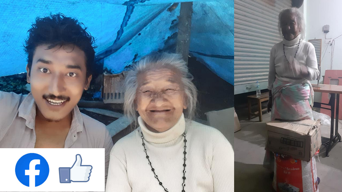 food help to 75 years old women through social networking in nuwakot tws