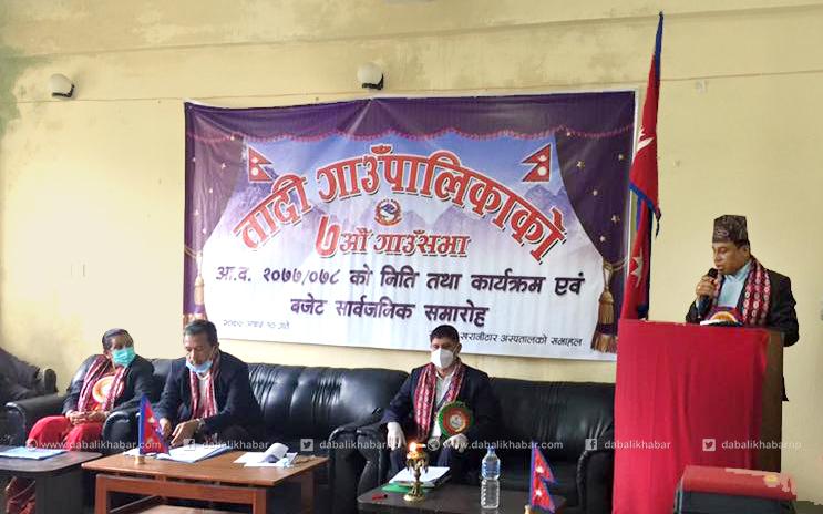 budget presets narayan prasad pandey chairman tadi rural municipality office nuwakot