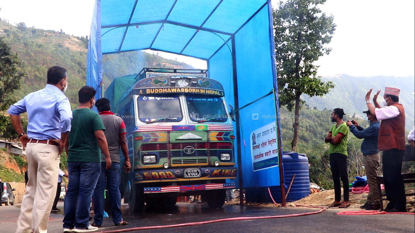 nuwakot chamber made disinfection tunnel in kolputar nuwakot