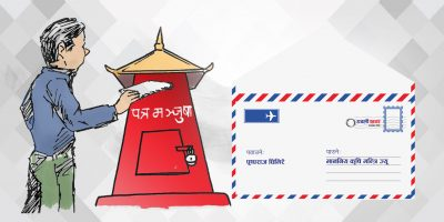 pusparaj ghimire open letter to agriculture minister of nepal
