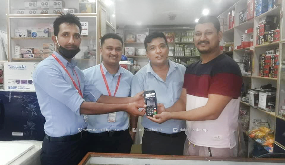 sunrise bank distribute pos machine and qr code to business stakeholder in nuwakot
