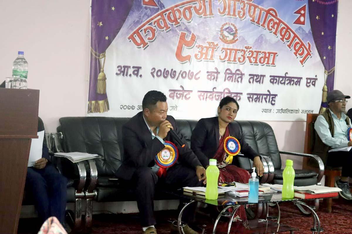 tej bahadur tamang chairman panchakanya rural municipality office nuwakot 1