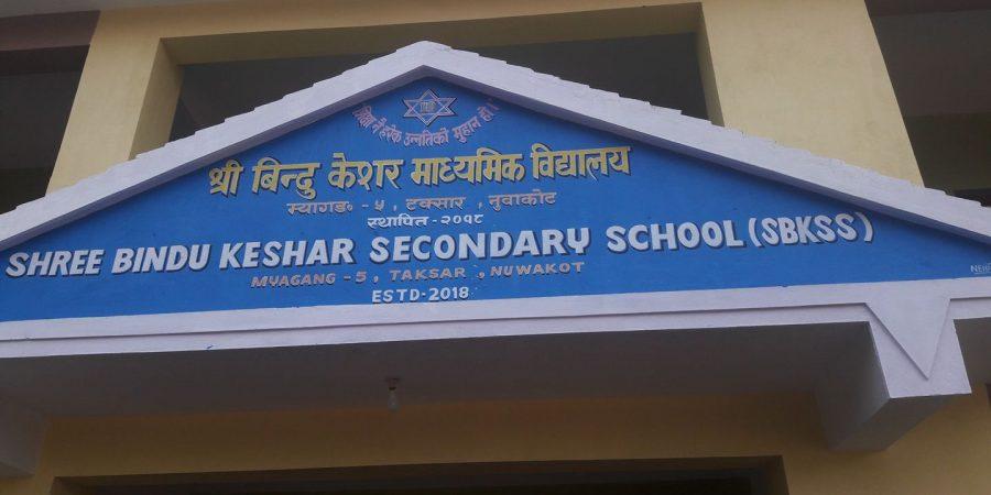 Bindu keshar higher secondary school