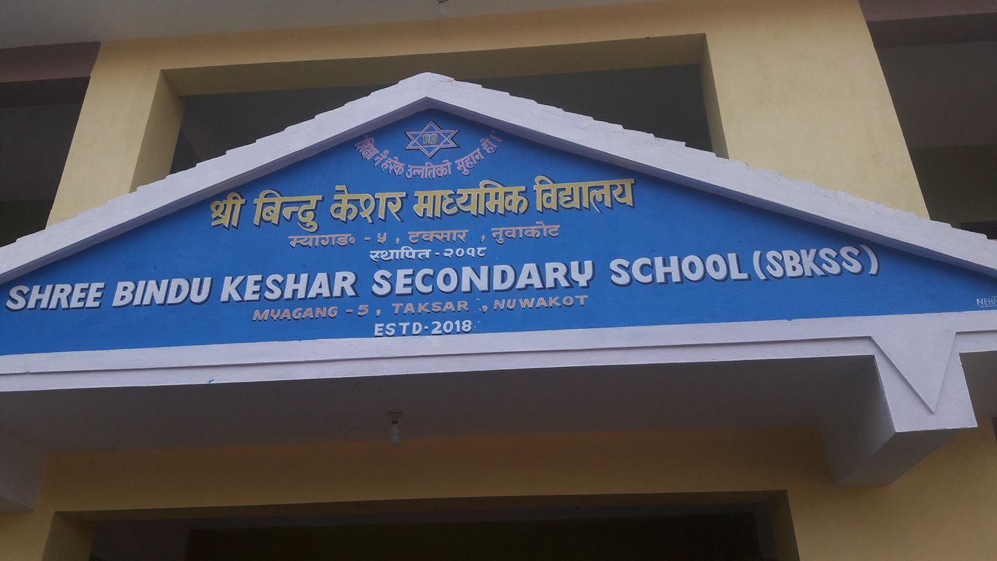 Bindu keshar higher secondary school