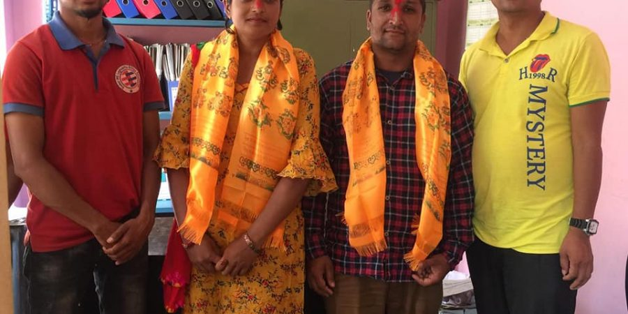 Global IME Laghubitta Bittiya Sanstha Limited