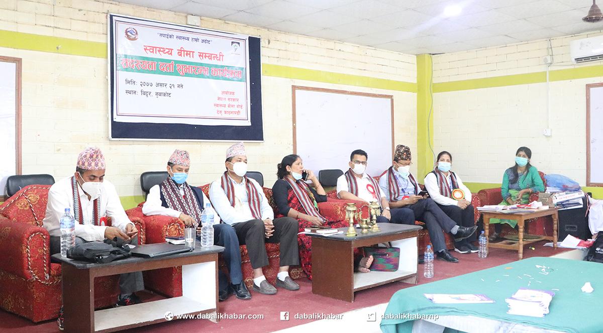 Health Insurance launch in Nuwakot