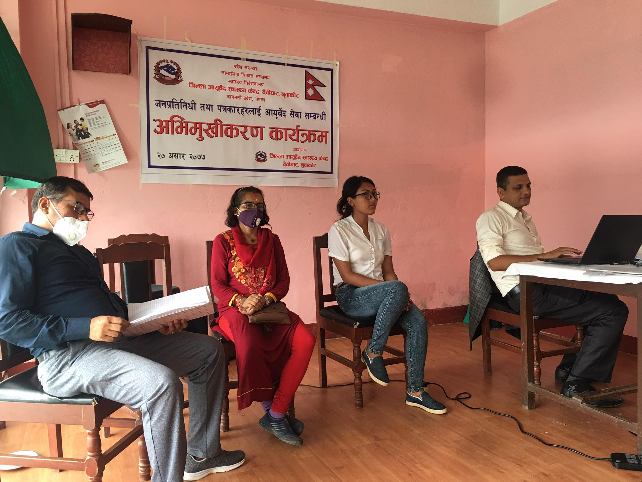 four people sitting on chair in district ayurved health center nuwakot program