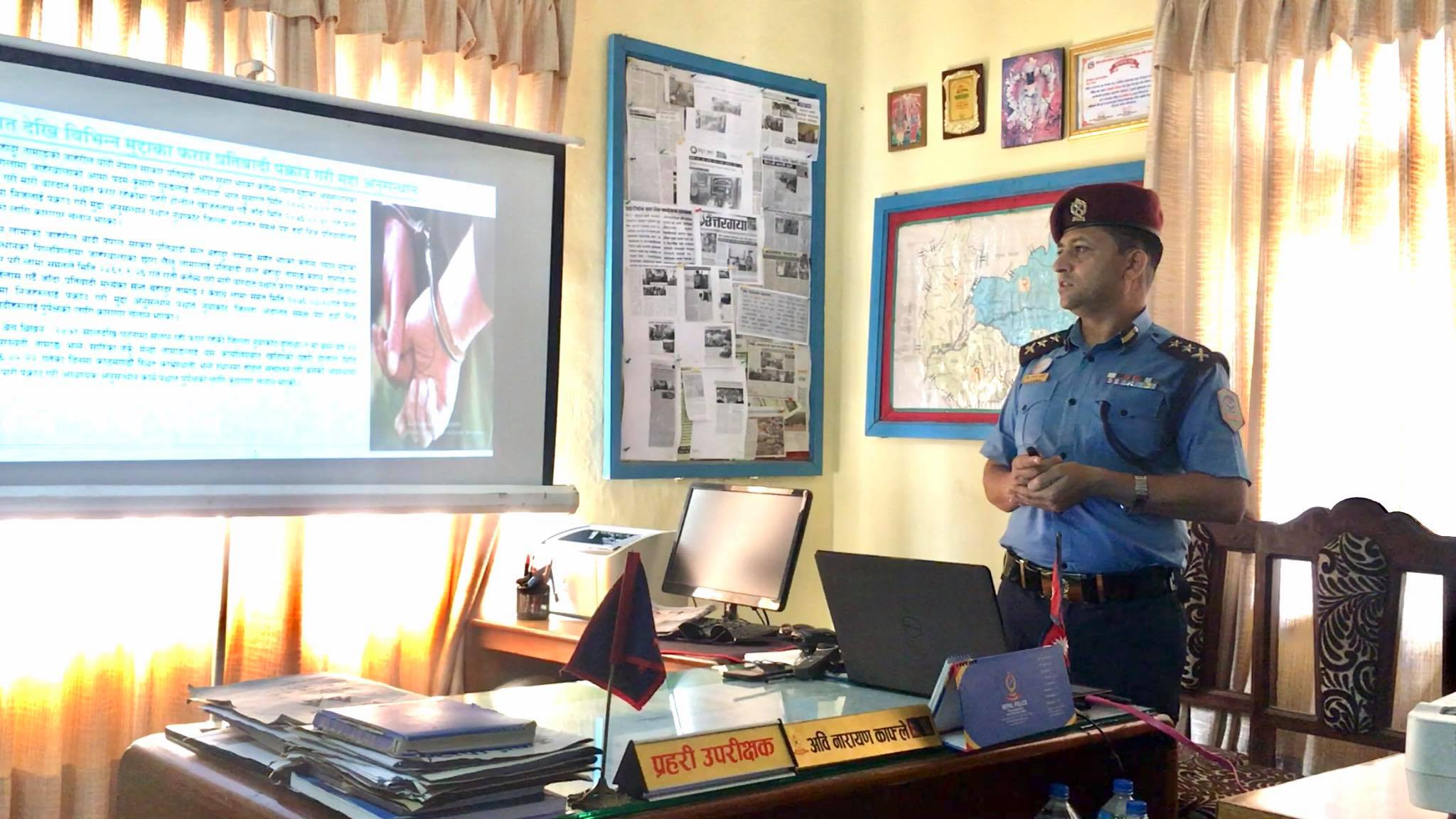 police head abi narayan kafle presents to fisal year 2076-77 anual planning of district police office nuwakot