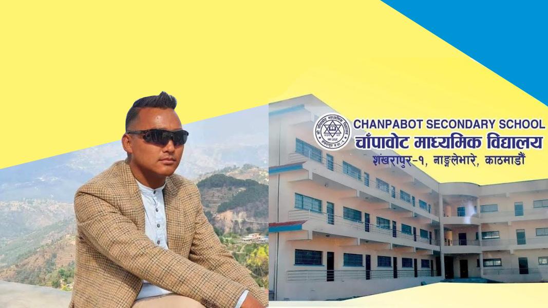 chanpabot secondary school management committee purnaman lama