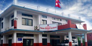 DAO Nuwakot Office Building