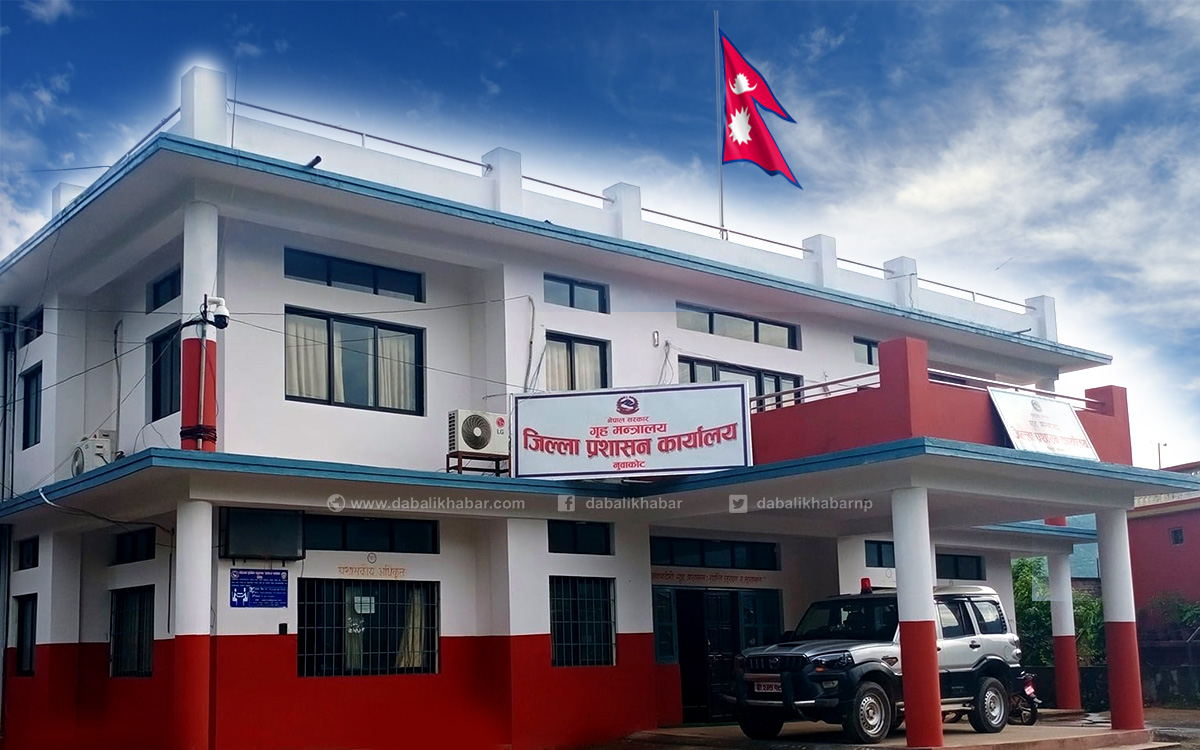 DAO Nuwakot Office Building