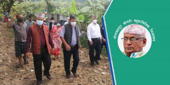 पोष्टबहादुर बोगटी बहुप्राविधिक शिक्षालय निर्माणको लागि स्थलगत निरीक्षण