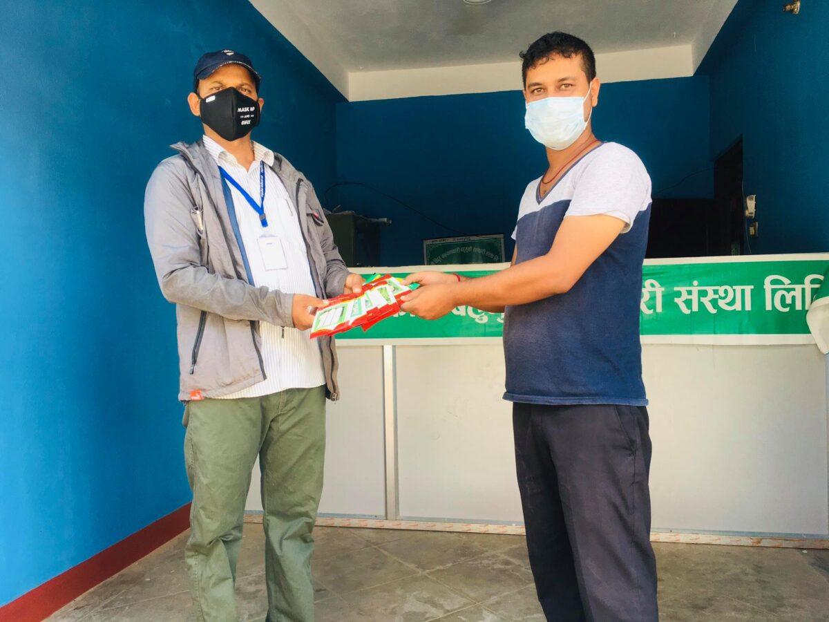 bidur kalyankari multipurpose cooperative nuwakot distribute seed