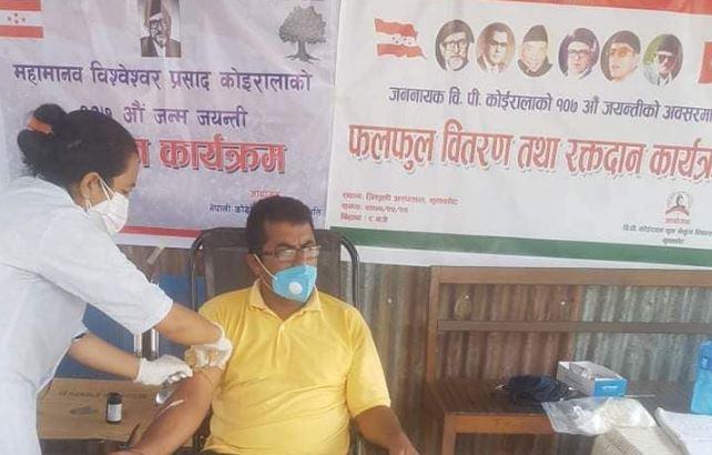 blood donate bp koirala janma jayanti nuwakot trishuli