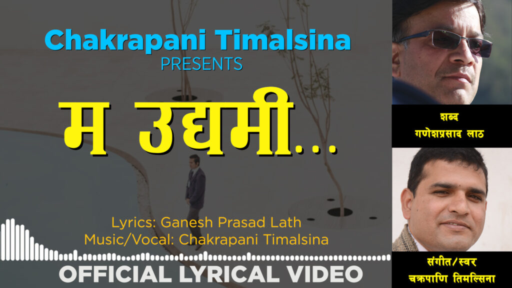 chakrapani timilsina music vidoe udhyami