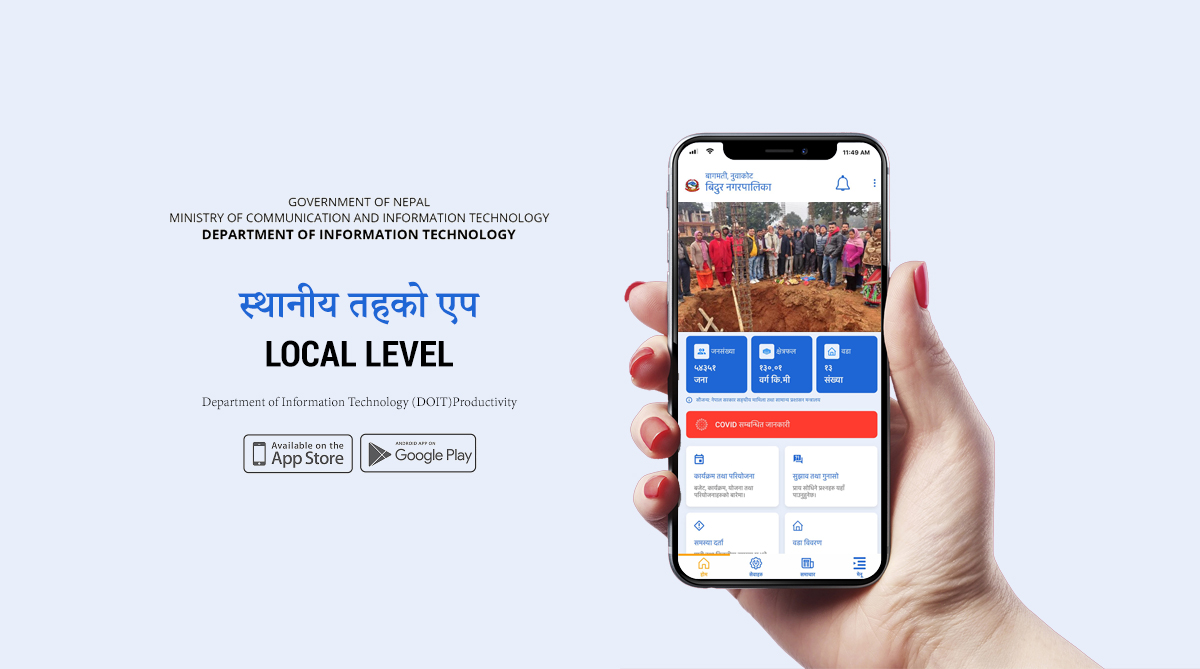 local level mobile app release in nepal